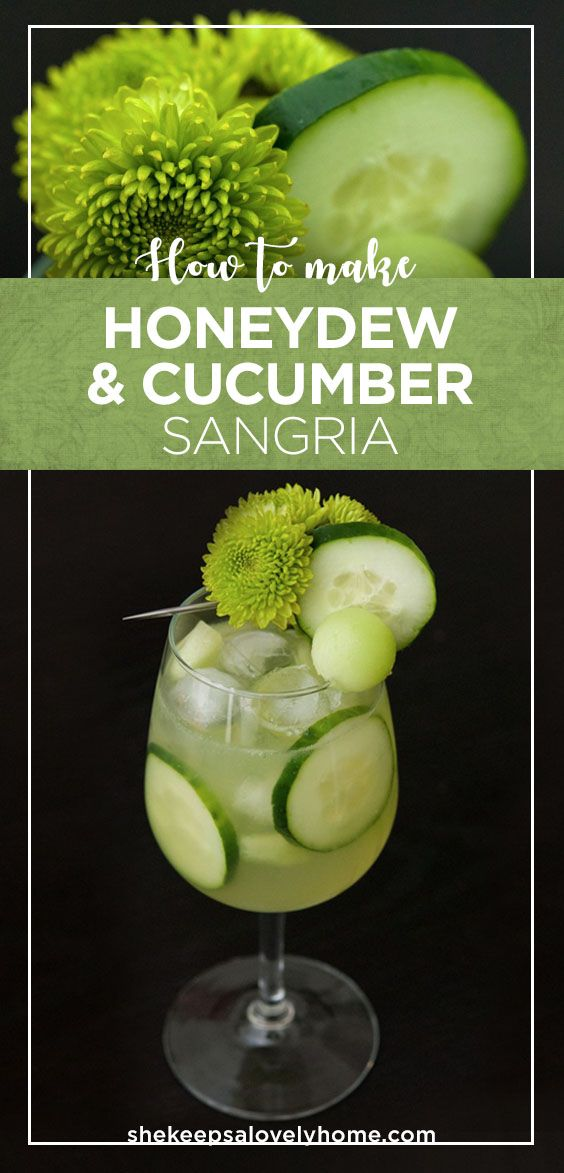 If you love honeydew, the refreshing taste of cucumber and the color green, this white sangria is for you! #sangria, #honeydew, #cocktails